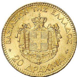 Drachmen 20 Goldmünze