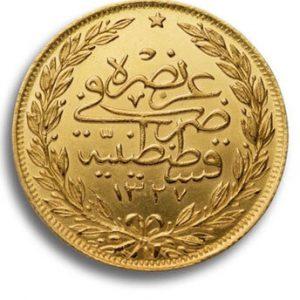 Lira türkisch Münze