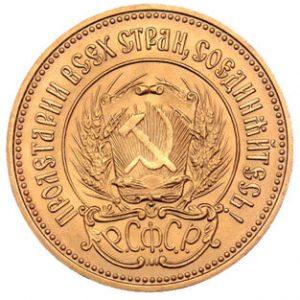 Tscherwonez Münze
